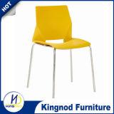 オフィスの椅子の現代PPのプラスチック椅子の会議室の椅子