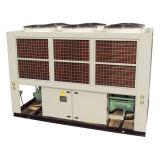 Refrigerador de refrigeração água do parafuso da velocidade da fábrica dos refrigeradores do parafuso