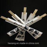 Vaiselle de qualité qualité Baguette en bambou Golden Supplier