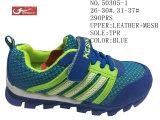 N ° 50305 Trois couleurs en cuir Sport Sport Chaussures 26-30 #. 31-37 #