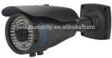 À prova de POE 1,3 Câmara HD vídeo IP Segurança CCTV Câmara IP Megapixel