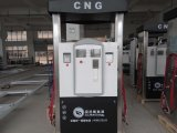 CNGディスペンサー、CNGの給油、CNG端末、インド、インドネシア、南アフリカ共和国、ナイジェリア、タイ、トリニダードトバゴ、シンガポール、バングラデシュのCNG小売りで燃料を供給するCNG