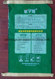 Печатание пленки BOPP упаковывая мешок сплетенный PP для порошка замазки