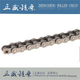 El tratamiento térmico de acero del Pin de la depresión al por mayor consolida el hardware de cadena del rodillo