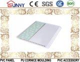 2016新しい大理石デザインPVC天井PVC壁のパネル・ボード