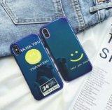 Caixas do telefone da luz da Azul-Raia do efeito do espelho de Bling para o iPhone X