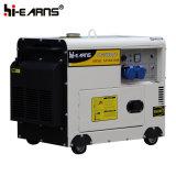 6 Квт бесшумный дизельный двигатель мощность генератора цена (DG7000SE)