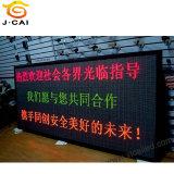 1m Full LED Eletrônico de cor na janela Login para armazenar fabricados na China Marcação FCC à prova de Saso Display LED para uso ao ar livre