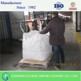 Carbonate de calcium nano alternatif d'Omaya, usine de la Chine