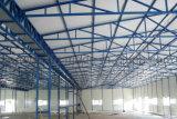 공장 가격 좋은 품질 편리한 임명 강철 구조물 창고