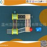 船デザイン子供Hx2501Aのための屋外の運動場装置
