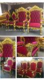 호화스러운 금 결혼식 소파 연회를 위한 왕 의자 긴의자 또는 대중음식점 또는 호텔 또는 홀