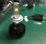 자동 지도자 H4/H7/9006/9005 LED 차 헤드라이트 차 전구 헤드라이트 전구 H4 표준 버전 7 LED 헤드라이트 보충 전구 - 2의 세트