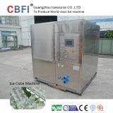 承認されるセリウムが付いているステンレス鋼の立方体の製氷機