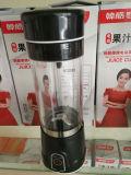 Misturador e garrafa de água recarregáveis de Eletrical do tamanho pessoal portátil