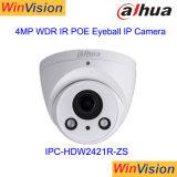 Dahua 4MP IR PoeのドームIP CCTVの保安用カメラIpcHdw2421r Zs