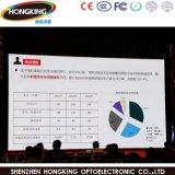 P3 광고를 위한 실내 풀 컬러 스크린 발광 다이오드 표시 표시