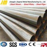 中国API SSAWの螺線形の溶接された鋼管の製造業者