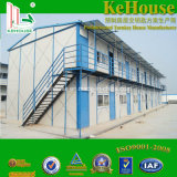 낮은 Cost 또는 Waterproof/Temporary/Modular/Light Steel/Building