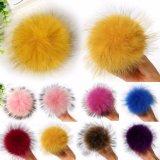 Prix bon marché asiatique en peluche libre POM Pompom fourrure multicolore