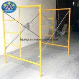粉の上塗を施してある梯子のステップ足場戸枠