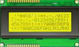 LEDの灰色のバックライトFSTNの表示が付いているLCDのモジュールの表示