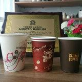Горячая продажа низкой цене одноразовые кофе чашку бумаги с бесплатный образец