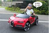 아이 아이들 전차를 운전하는 전기 장난감 아기 차