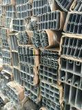 Profils en aluminium pour le guichet et la porte et le mur rideau 31