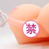 Fake Big Fat Ass mâle de la masturbation Sex Toys