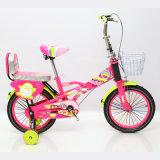 مصنع أطفال درّاجة درّاجة طفلة دورة درّاجة جدي درّاجة تغطية درّاجة