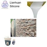 만들 에서 중국에 있는 실리콘고무 Lianhuan 최고 액체 공급자를 찾아내십시오