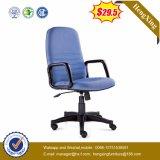 고품질 주문 고전적인 직원 룸 사무실 메시 회의 의자 (HX-OR013C)