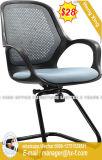 على أحسن وجه خلفيّ ألومنيوم حقيرة جلد مكتب كرسي تثبيت عاليا ([هإكس-055ا])
