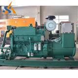 Fabricado na China com a Cummins diesel do gerador