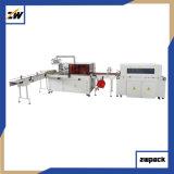 熱収縮のパッキング機械