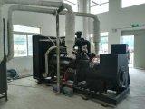 générateur réglé/diesel de groupe électrogène de 24kw Deutz
