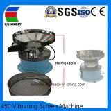 Líquido de 178 pulgadas de diámetro de la criba vibratoria de aceite para máquina purificadora del agitador