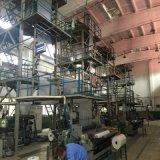 Fabrication de film de PE de rétrécissement de la chaleur
