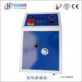 Hhoの発電機カーボンドライクリーニング機械