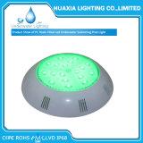 12V 42watt樹脂によって満たされるLEDのプールランプ水中ライトを変更するRGBカラー