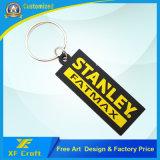 회사 승진 또는 기념품 (KC-P57)를 위한 OEM 공장 가격 주문을 받아서 만들어진 PVC 플라스틱 고무 Keychain