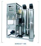 Sistema do deleite da água/tanque de aço inoxidável