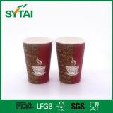 コーヒーおよび茶熱い飲み物の紙コップ