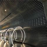 Forme incurvée panneaux en aluminium perforé pour l'intérieur décoration murale