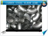 炭素鋼エルボ ASME