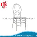 結婚式のためのレストランのChiavariの現代アクリルの椅子
