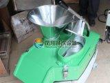 FC-311 tipo horizontal cortadora del disco del tomate, rebanadora del disco del limón