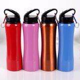 Wasser-Flasche des Edelstahl-500ml mit Plastikkappe (SH-ST10)