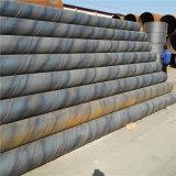 Duto de tubulação espiral do API 5L usado para o petróleo e o gás